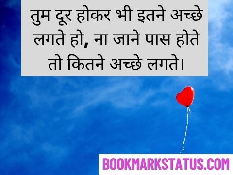 love quotes for whatsapp in hindi