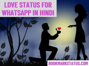 Love Status For Whatsapp in Hindi