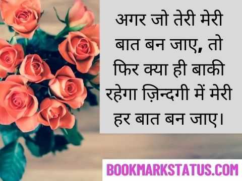 best whatsapp status on love in hindi