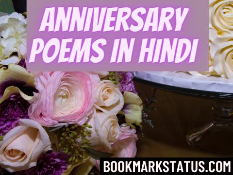 7 Best Wedding Anniversary Poems in Hindi