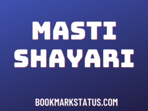 30 Best Masti Shayari in Hindi