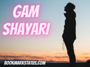 Read more about the article 40 Gam Shayari in Hindi