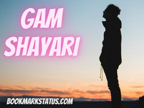 40 Gam Shayari in Hindi