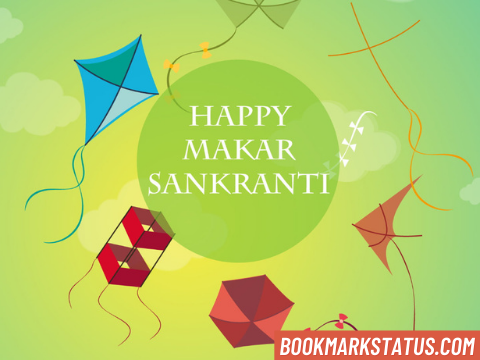 Happy Makar Sankranti Quotes in Hindi 2021