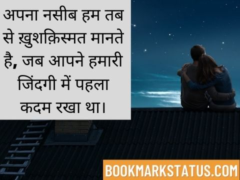 babu i love you quotes in hindi