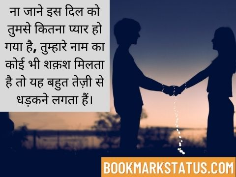 couple quotes in hindi