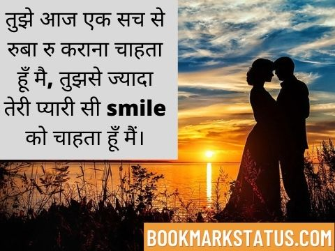 love you quotes hindi