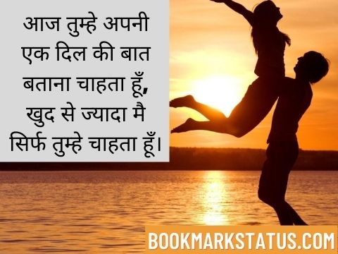 sweet quotes in hindi