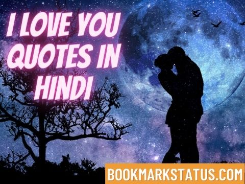 29+ I Love You Quotes in Hindi
