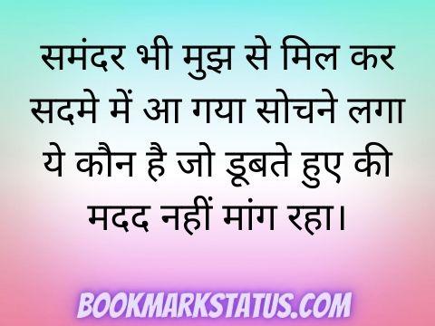 bio for instagram for boy attitude in hindi