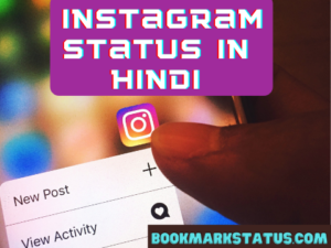 40 Best Instagram Status in Hindi