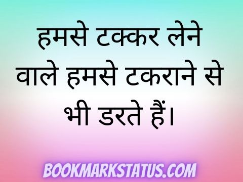 instagram status in hindi for boy