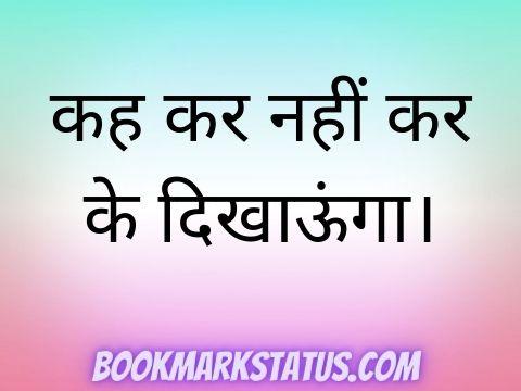 shayari for instagram post in hindi