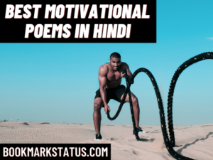 5 Best Motivational Poems in Hindi