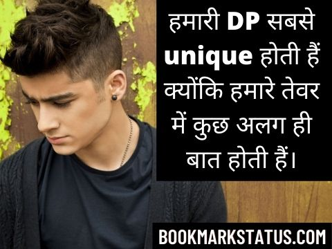 awesome attitude status in hindi