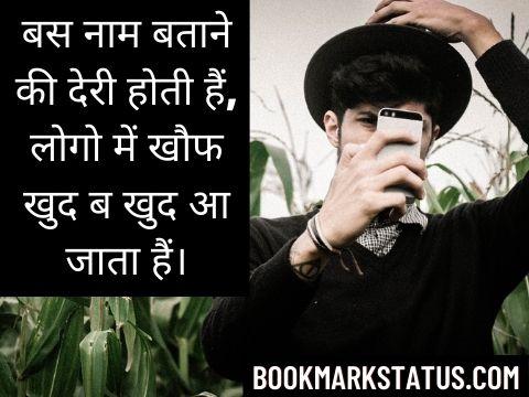 cool status in hindi font
