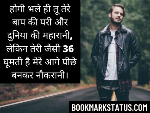 new cool status in hindi