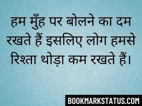 new fb status in hindi