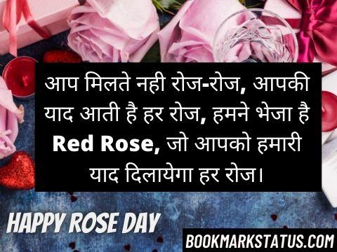happy rose day my love in hindi