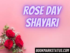 Happy Rose Day Shayari in Hindi 2021