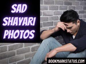 Best Sad Shayari Photos Download