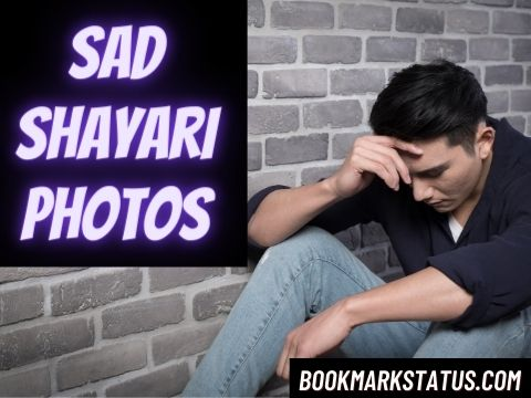 Best Sad Shayari Photos Download