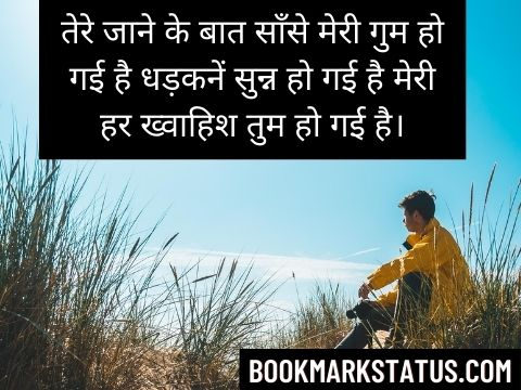 emotional quotes in hindi on life images