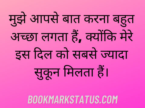 sweet girl shayari