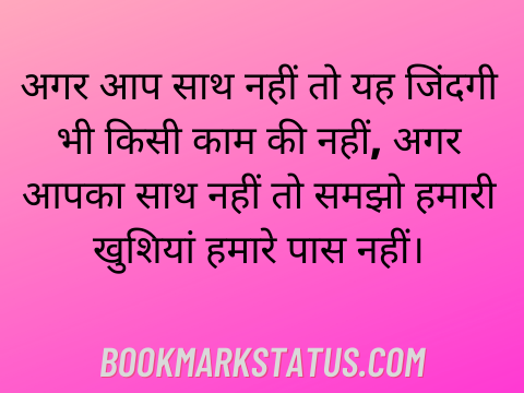 sweet good night shayari