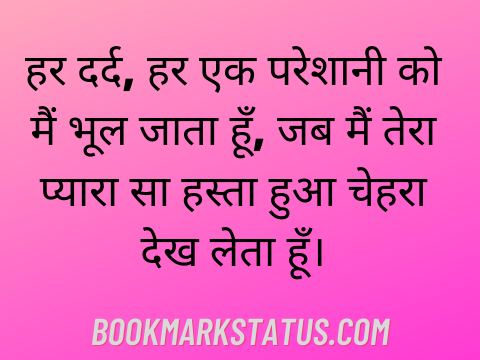 sweet dreams shayari