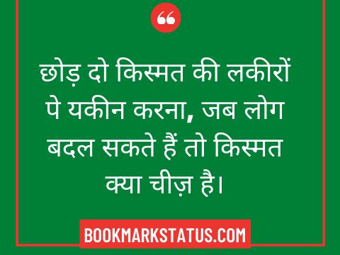 www suvichar com in hindi