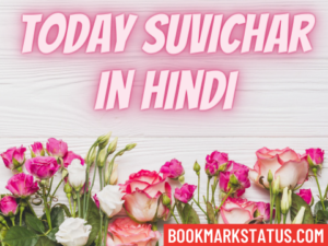 25 Latest Today Suvichar in Hindi