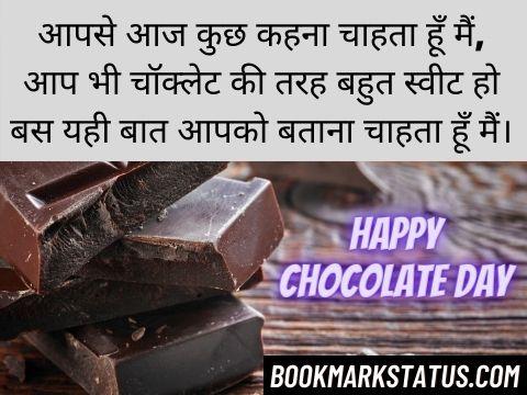 chocolate status hindi