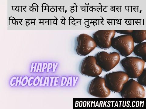 happy chocolate day hindi