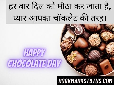 chocolate day special shayari