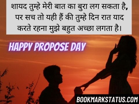 love proposal quotes in hindi