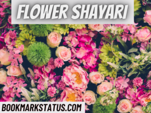 30 Beautiful Flower Shayari