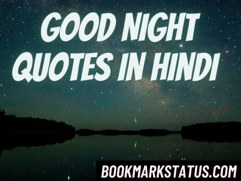 49+ Best Good Night Quotes in Hindi
