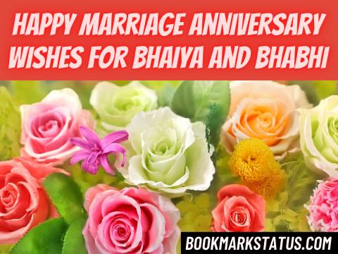Happy Marriage Anniversary Wishes For Bhaiya and Bhabhi