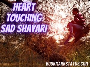Read more about the article Heart Touching Sad Shayari