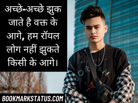 king quotes in hindi