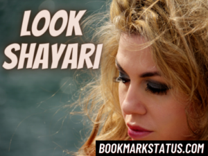 29+ New Look Shayari – (लुक पर शायरी)