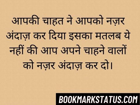 move ahead quotes in hindi