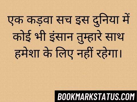 breakup move on quotes in hindi