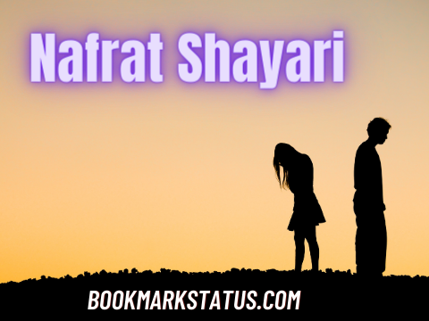 Nafrat Shayari in Hindi