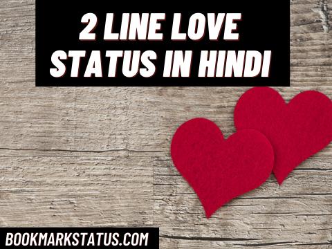 39+ Best 2 line love status in Hindi