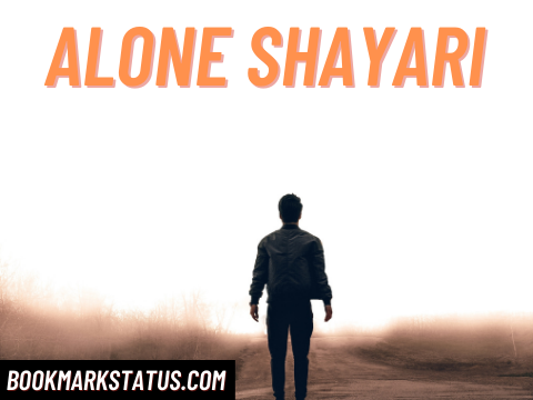 You are currently viewing 79+ Alone Shayari – (अकेलेपन पर शायरी)