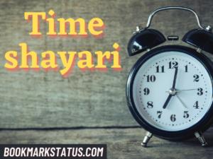39+ Time Shayari –  (वक्त पर बेहतरीन शायरी)