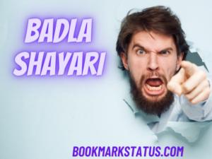 30 Best Badla Shayari – (बदले की आग शायरी)
