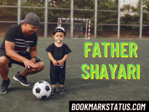 30 Best Father shayari 2021 – (पिता पर शायरी)